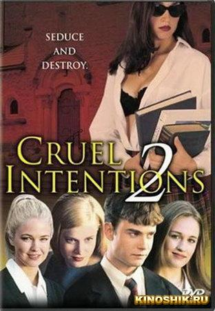 Жестокие игры 2 / Cruel Intentions 2: Manchester Prep (2000)